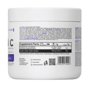 vitamin-c-powder-500g
